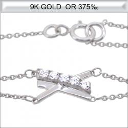 Bracelet Lola en Or blanc 9 carats
